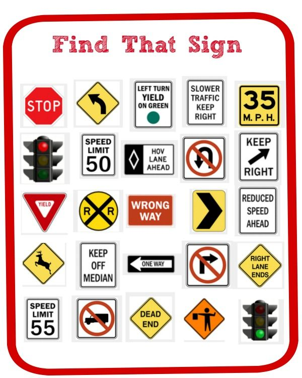 find that sign travel game 2 compressor